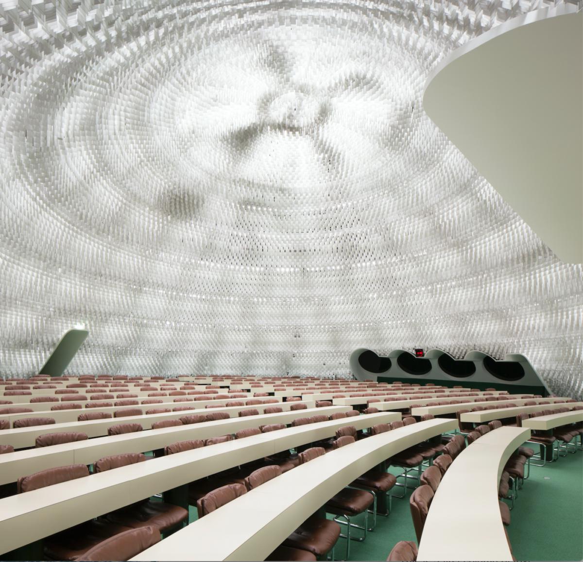 La coupole de l'Espace Niemeyer